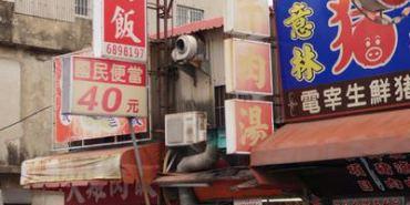 【台南市-下營區】意林牛肉湯 下營鄉親的口袋名單