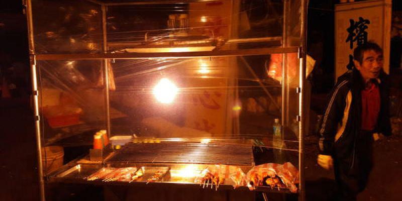 【台南市-安南區】聖母廟半夜的傳奇燒烤店