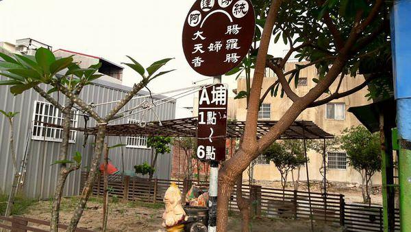 台南市新化區美食│阿蓮傳統大腸香腸  巷仔內老饕口袋名單