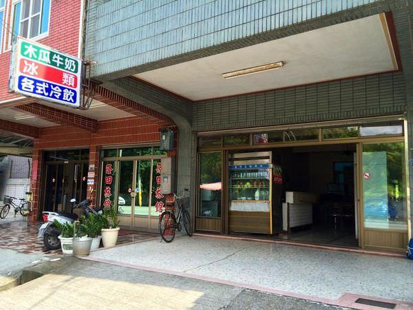 【台南市-官田區】香香冰屋  隆田車站的老冰店