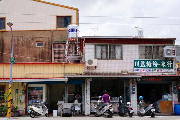 【台南市-六甲區】進祿飲食店  五十年來如一日
