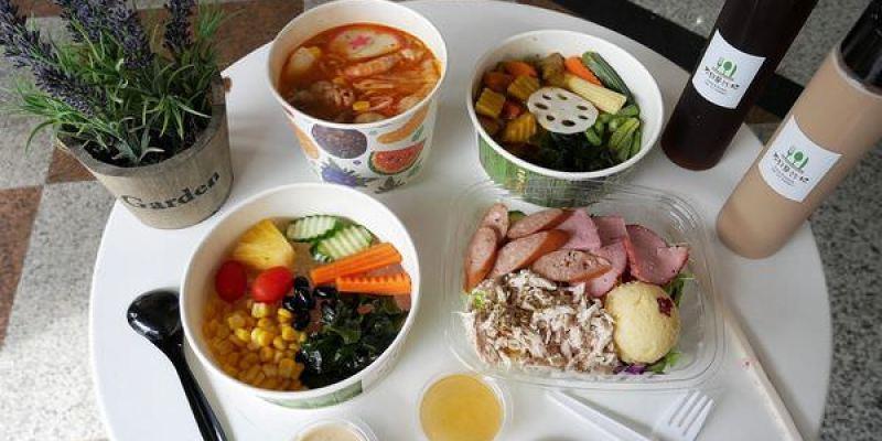 【台南市美食】不只是沙拉~炎炎夏日涼感輕食好享受,一日五蔬果健康又美味