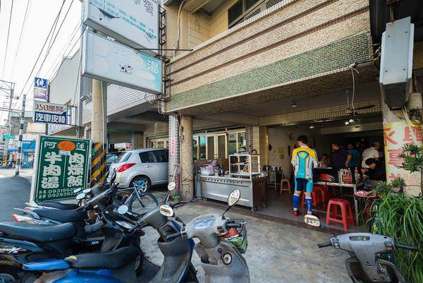 【台南市-新化區】阿蓮牛肉湯 中藥配方熬煮