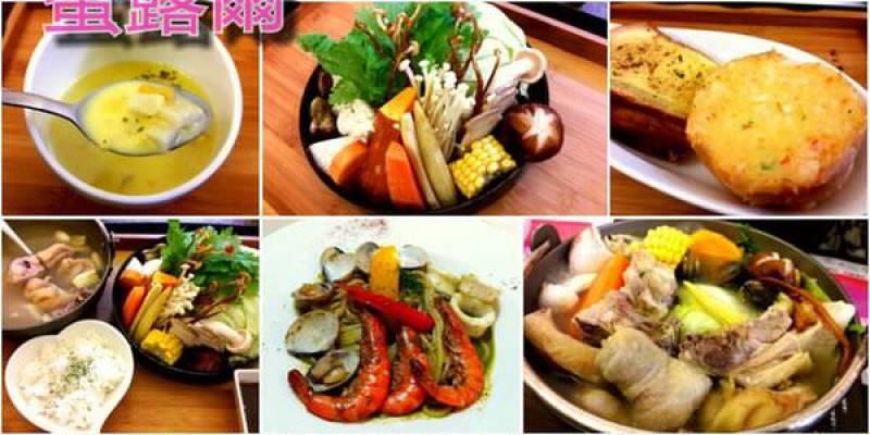 【台南市-北區】蜜露爾  專注在飲食安全上的溫馨小館
