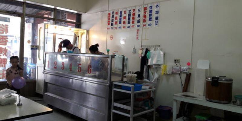 【台南市-中西區】裕香烤鴨莊  士農工商長達二十五年的鹹香習慣