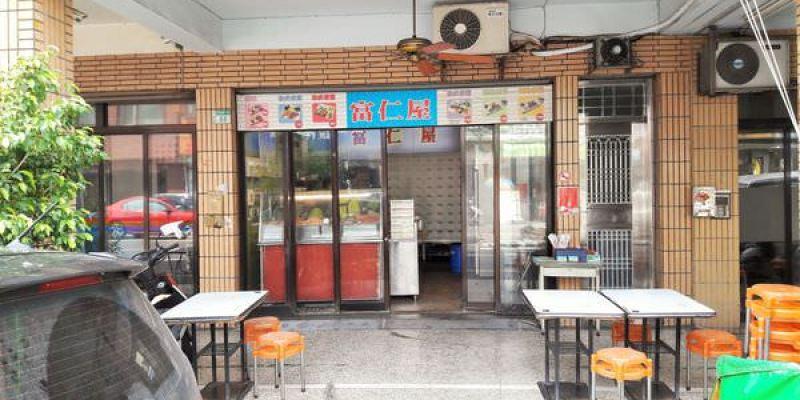 【台南市-中西區】富仁屋  廣受歡迎的日式便當