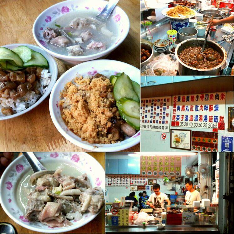 台南中西區美食│水仙宮米糕 一甲子的美味