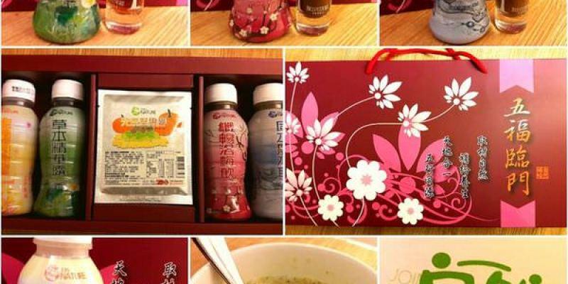 【台南市-仁德區】自然補給 養生的實在禮盒