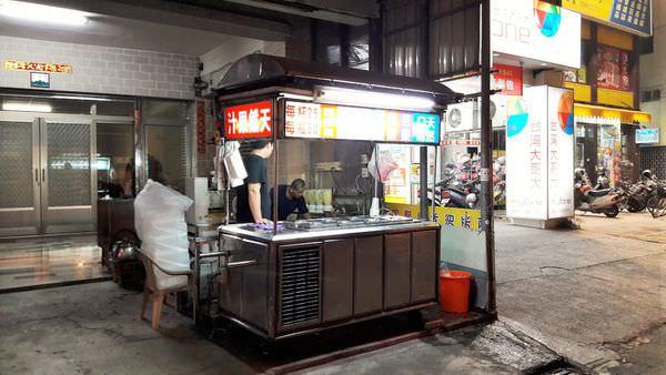 【台南市-安南區】天然果汁  淋漓盡致水果味數十年