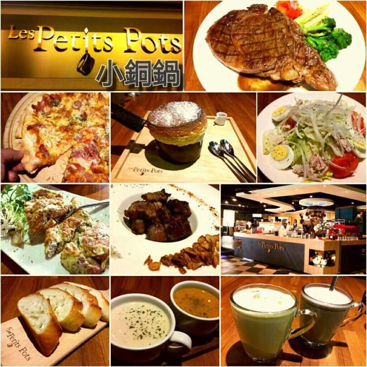 【台南市-東區】小銅鍋 餐酒館 重新出發的美味餐食