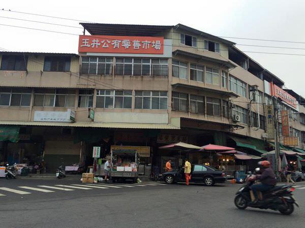 【台南市-玉井區】阿昌牛肉清湯 配九層塔的牛肉湯
