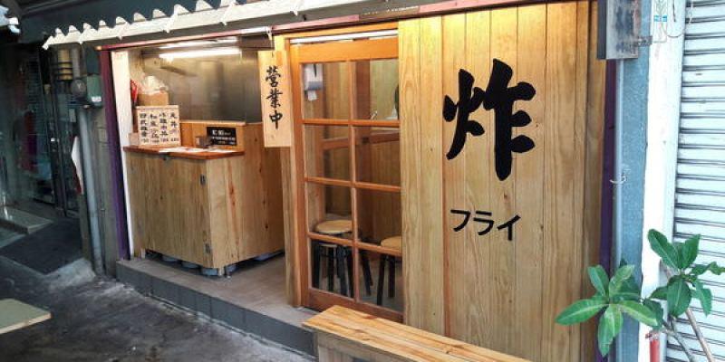 【台南市-東區】炸雞本舖 表現時好時壞的炸雞