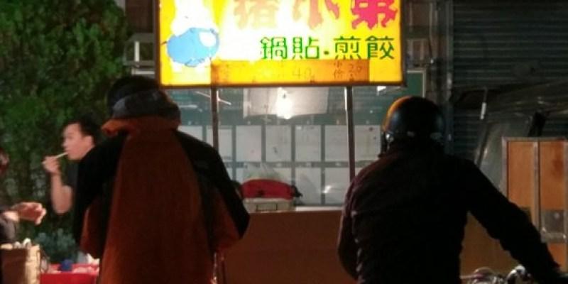 【東區-仁和路夜市】大台南夜市實地採訪最新整理攻略懶人包~蒐錄網友粉絲推薦必吃美食 (歡迎分享)