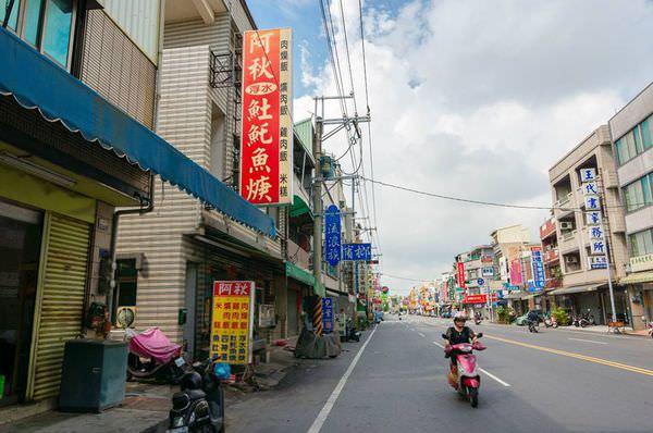 【台南市-永康區】阿秋土魠魚羹  一賣三十年