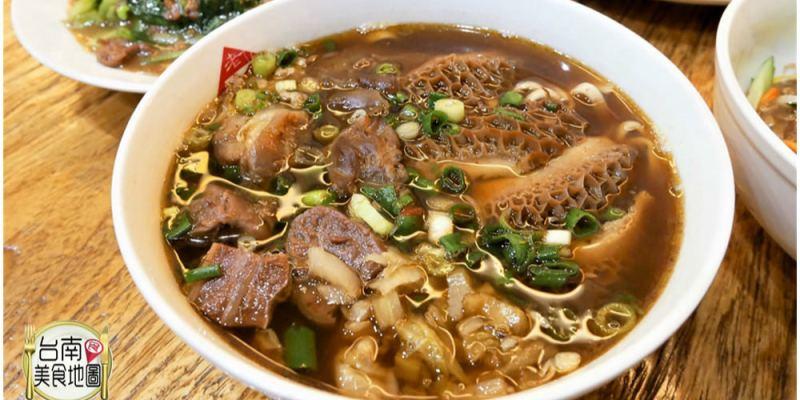 【台南-北區美食】老夫子牛肉麵 成功店~老牌牛肉麵店堅持用心品質,才能淵遠流長