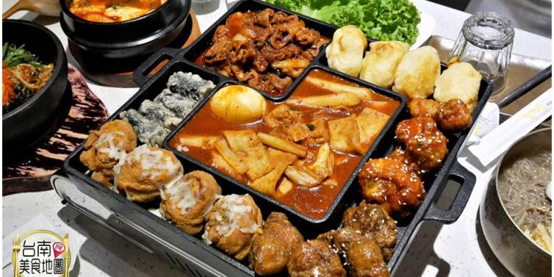 【台南-中西區美食】超誘人起司瀑布的迷宮拼盤❤就在『哈摩尼』的韓式套餐新選擇啦L(*OεV*)E