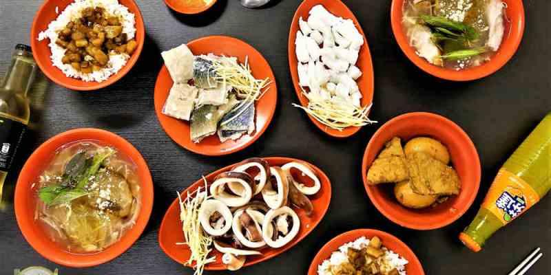 【台南-歸仁區美食】肥而不膩超開胃的肉燥飯,再配上每口都吃得到新鮮魷魚塊的手工魷魚羹✪∀✪『趙師傅純手工生鮮魷魚羹』真真飽食又省荷包的小資餐呢~ ̄▽ ̄~