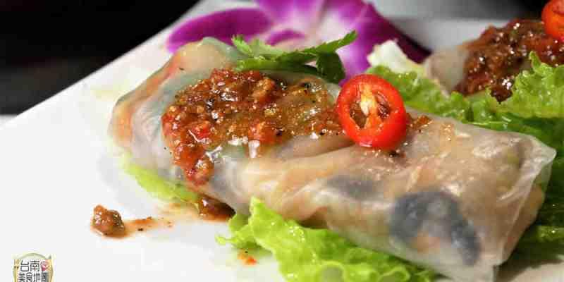 【台南-中西區美食】素食也能如此多變!來趟『赤崁璽樓』緬懷舊時代的奢華氛圍時,還能品嚐多元、創意、美味的素料餐點喔♡(´ε` )♡