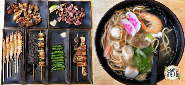 【台南-永康美食】炭火直烤的絕妙好味道。誇張的是必點居然不是炭烤類??