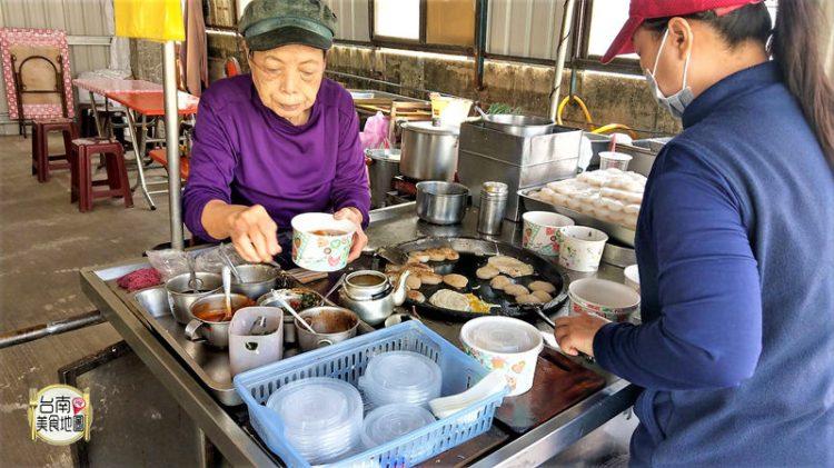【台南-永康美食】在地人大推的古早味肉粿/飄香40多載/吃過會懷念/手工費時製作