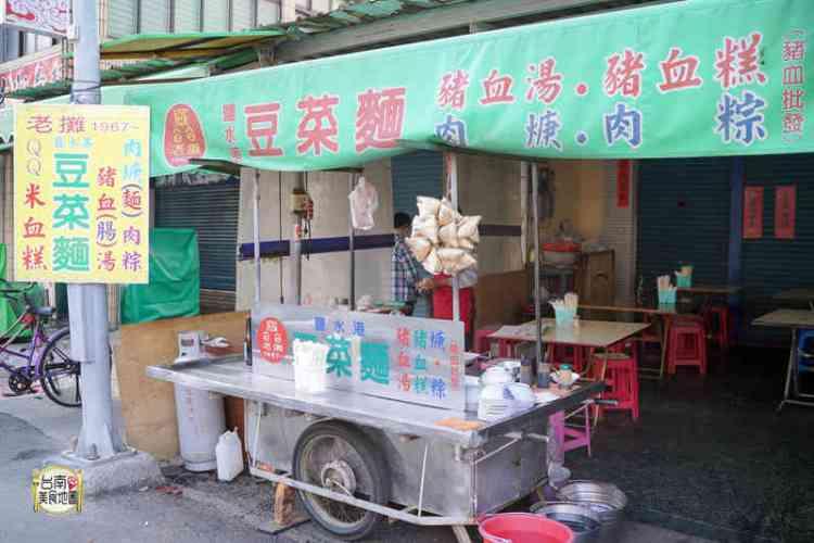 【台南-鹽水美食】有歷史的傳統老攤子/數十年老攤/手作豬血糕/古早味薑味蘸醬