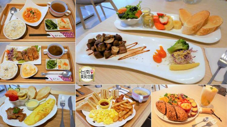 【台南-東區美食】置身純白清新的早午晚餐店,享用每週的優惠套餐!慶祝特殊節日的絕美餐館ღ✪v✪ღ