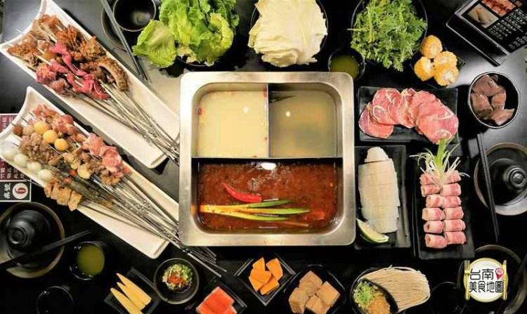 台南東區美食│麻辣鍋新吃法一鍋三湯,每串均一價18元,經濟實惠好吃又便宜,聚餐宵夜新選擇