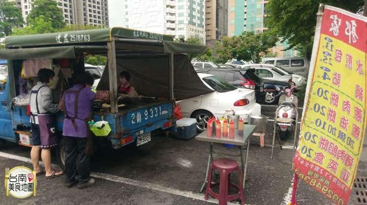 【台南-安平區美食】安平在地人才知道的下午茶銅板美食