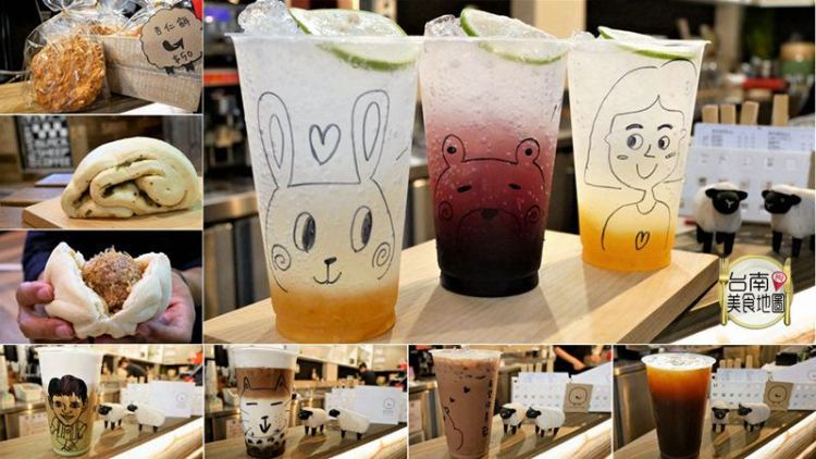 【台南-中西區美食】金華路上平價外帶的下午茶咖啡新選擇