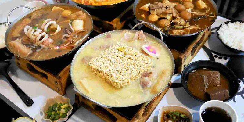 【台南-南區美食】薄利多銷的百元平價小火鍋,食材新鮮用料實在
