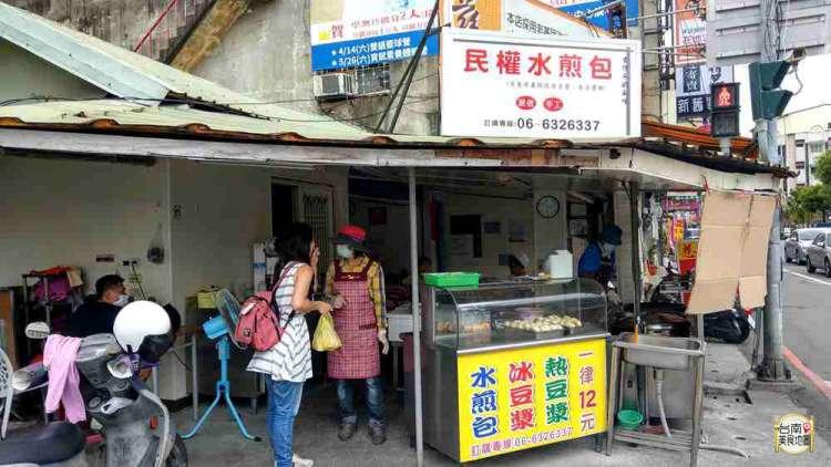 台南新營美食│經營20多年了,在地人推薦的必吃銅板美食小吃