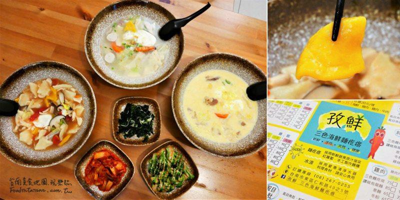 台南東區美食│軟Q彈牙的滑順口感,重溫小時候的好滋味