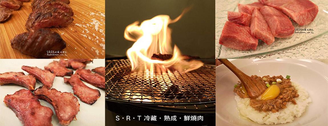 台南中西區美食│海安商圈國華街附近的巷弄小店,道地泰式料理強勢登場,浮誇草莓棉花糖有夠誇張~