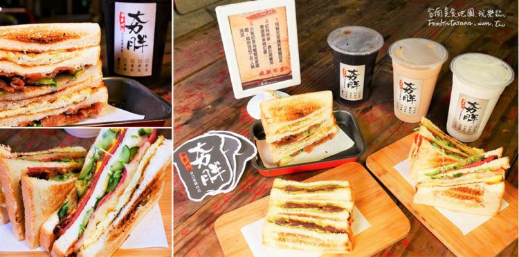 台南中西區美食│晚餐宵夜的新選擇,平價美食不用吃很多就可以很飽!