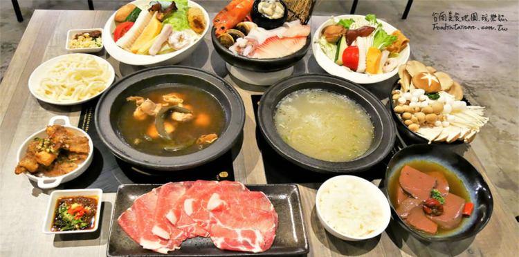 台南東區美食│台中來的個人石頭火鍋正夯,湯頭食材很講究、精心打造的文青風格~好吃又好拍