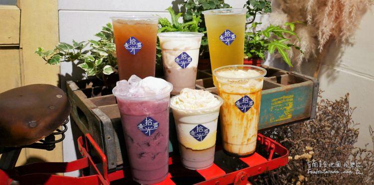 【台南-中西區美食】創新的發想讓蛋糕變成飲料,整間店都是IG拍照的好景點