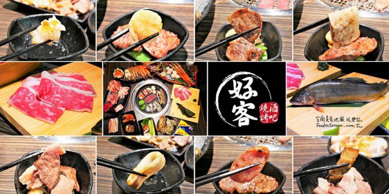 【台南-中西區美食】網評第一的海鮮燒烤吃到飽來臺南插旗了,超澎派生猛海鮮、嚴選肉品隨你吃