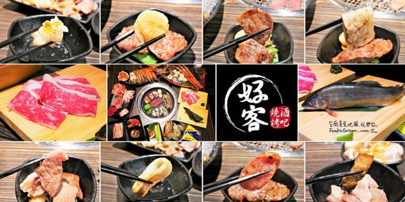 台南中西區美食│網評第一的海鮮燒烤吃到飽來臺南插旗了,超澎派生猛海鮮、嚴選肉品隨你吃