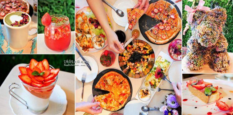 【台南-中西區美食】2.0版餐點大幅改變,增加森林系網美牆/超大乾燥花束/滿天星熊熊,好吃又好拍還不快來~