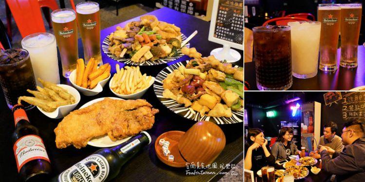 【台南-中西區美食】提供燒烤、熱炒、鹽酥雞一次搞定,適合聚餐開趴包場的好所在