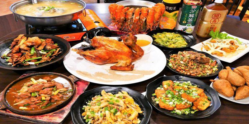 【台南-新市美食】皮脆肉嫩甕缸雞,新鮮海產熱炒燒烤,家庭朋友聚餐好所在