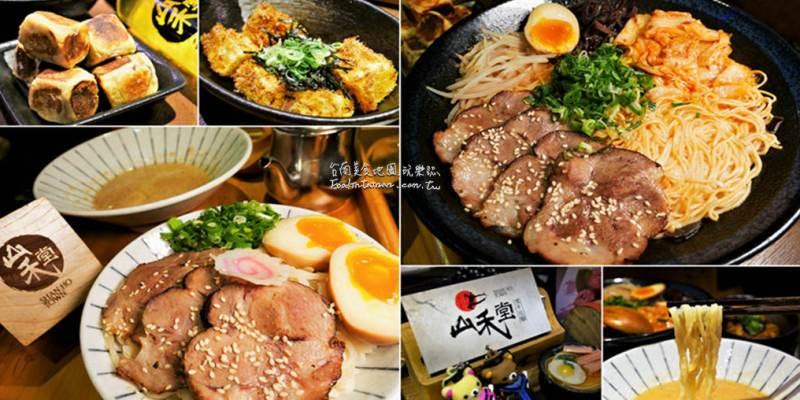【台南-北區美食】台南拉麵店的優等生,不斷創新迎合市場口味,豚骨沾麵讓我好驚豔