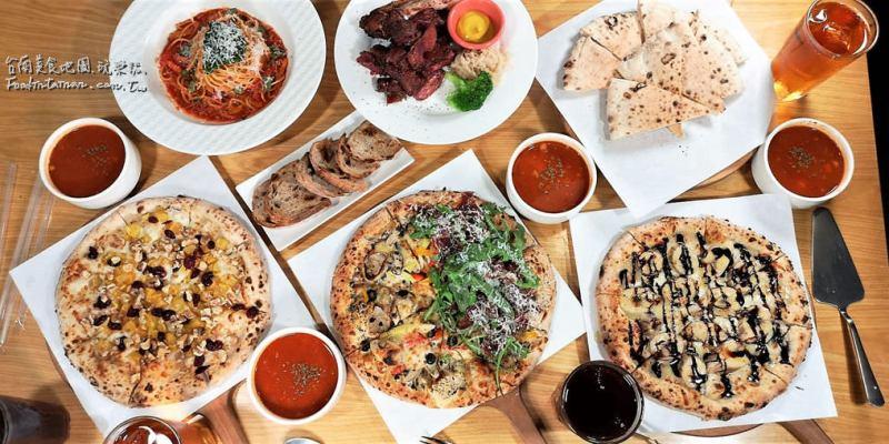 台南新化美食│口味多變的窯烤披薩吃得健康又美味,新化聚餐好所在喔!