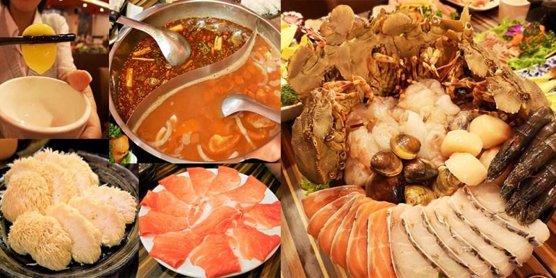台南中西區美食│全台職人等級食材新登場,就是要跟別人做不一樣的麻辣火鍋~晚來就吃不到了