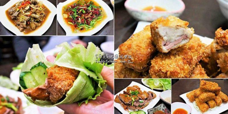 台南中西區美食│令人驚艷的香酥鴨,不預定吃不到的美味。少見的傳統大菜這裡也有