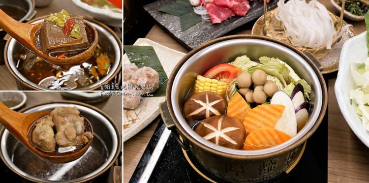 台南安平美食│台南火鍋界的唯一,四季都適合的中藥火鍋
