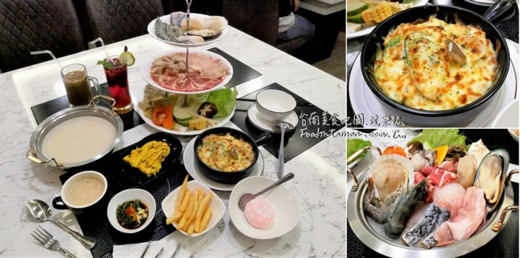 台南中西區美食︱新店優雅的環境,可隨意搭配的火鍋套餐,給自己來一場不一樣的火鍋饗宴吧!