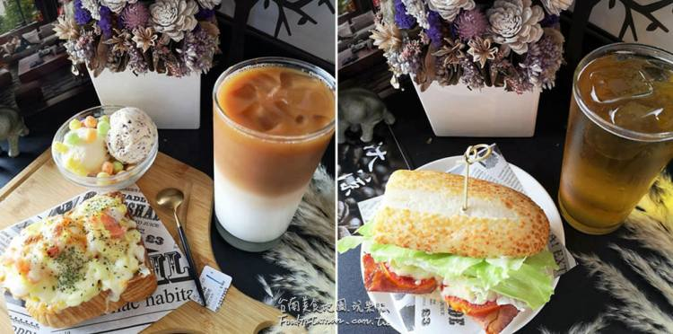 台南北區美食│台南咖啡廳新品牌,輕工業風裝潢,聊天喝下午茶得好地方