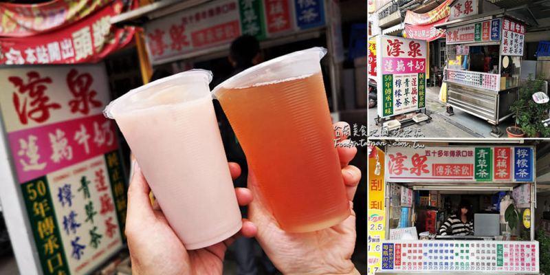 台南白河美食│傳承50年老字號飲料攤,在地食材獨有風味,來白河必喝飲品