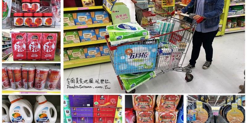 台南仁德特賣會│台糖嘉年華購物中心清倉拍賣,搶便宜趁現在